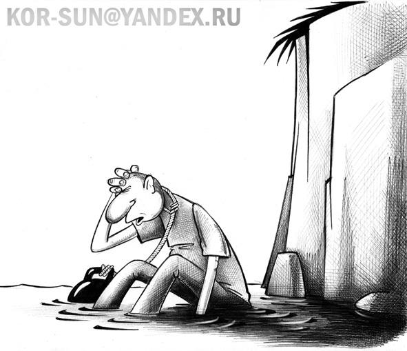 Карикатура: Самоубийца, Сергей Корсун