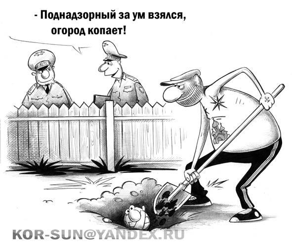 Карикатура: Взялся за ум, Сергей Корсун