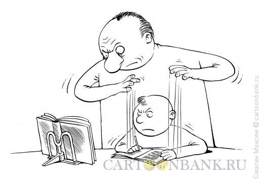 Карикатура: Домашнее задание, Смагин Максим