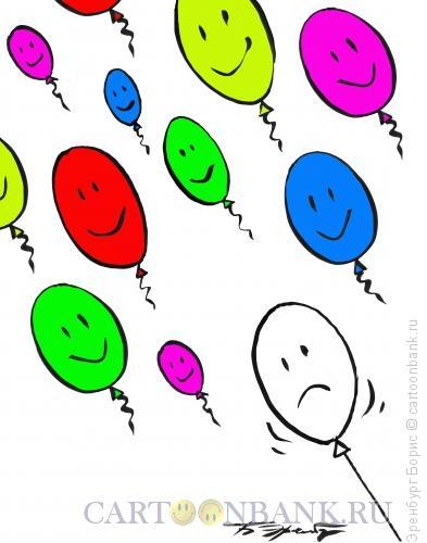 Карикатура: Воздушные шарики, Эренбург Борис