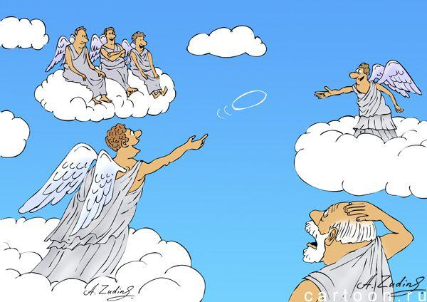 Карикатура: Нимб, Александр Зудин
