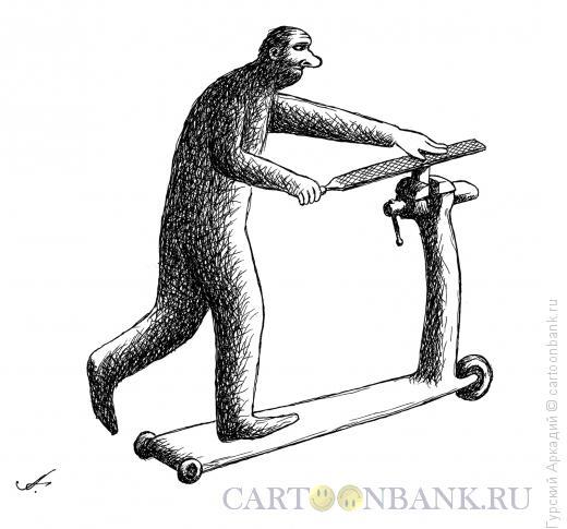 Карикатура: самокат с тисками, Гурский Аркадий