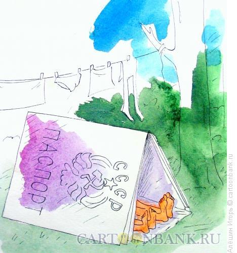 Карикатура: С милым рай и в шалаше, Алёшин Игорь