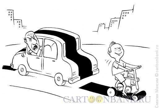 Карикатура: След на машине, Смагин Максим
