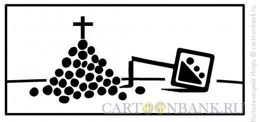 Карикатура: сломанный указатель, Копельницкий Игорь