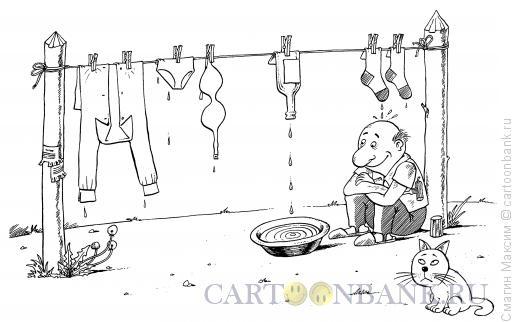 Карикатура: До последней капли, Смагин Максим