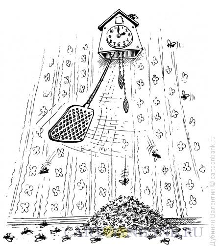 Карикатура: Часы - мухобойка, Дубинин Валентин