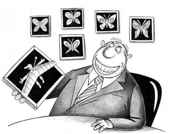 Карикатура: Коллекция, Сергей Корсун