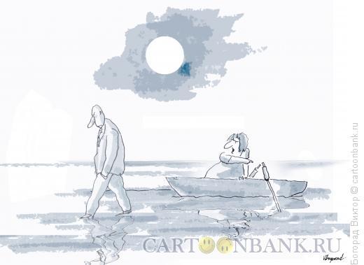 Карикатура: Размолвка 2, Богорад Виктор