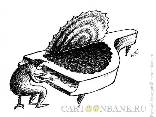 Карикатура: рояль с крышкой, Гурский Аркадий