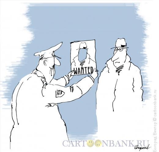Карикатура: Опознание, Богорад Виктор
