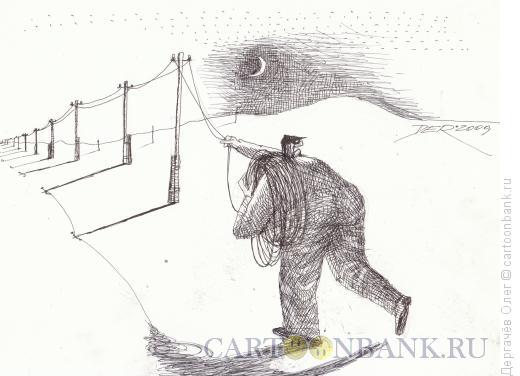 Карикатура: Цветмет, Дергачёв Олег