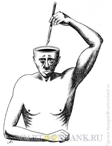 Карикатура: Голова-чернильница, Гурский Аркадий