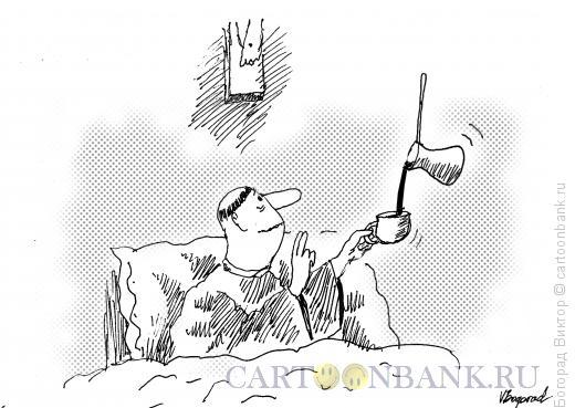 Карикатура: Божественный утренний кофе, Богорад Виктор