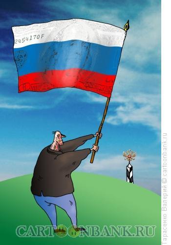 Карикатура: Патриот, Тарасенко Валерий