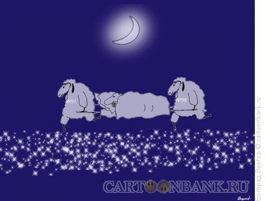 Карикатура: Наконец заснувший, Богорад Виктор