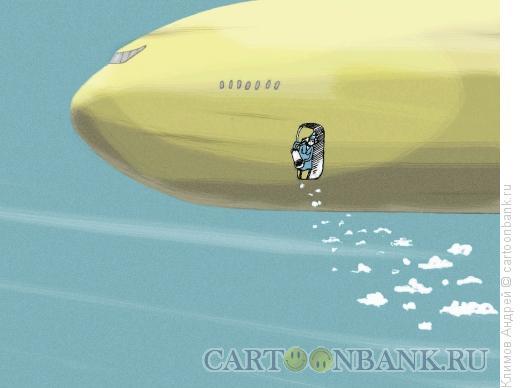 Карикатура: Облака, Климов Андрей