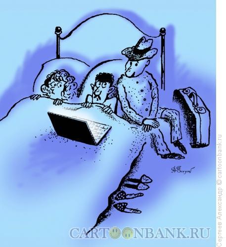 Карикатура: Деликатность и любопытство, Сергеев Александр