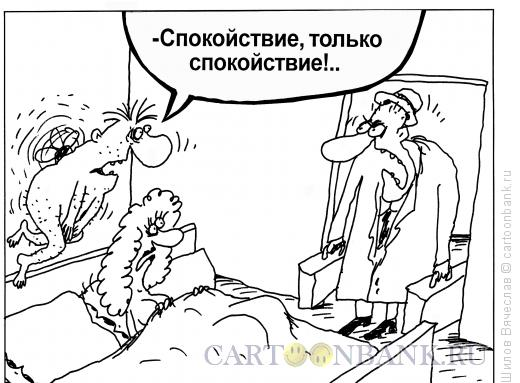 Карикатура: Карлсон, Шилов Вячеслав