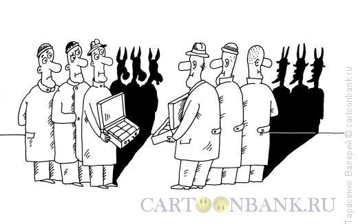 Карикатура: Товарные отношения, Тарасенко Валерий