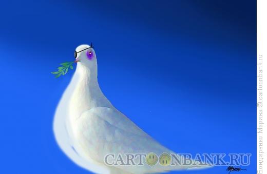 Карикатура: Голубь и Мир, Бондаренко Марина