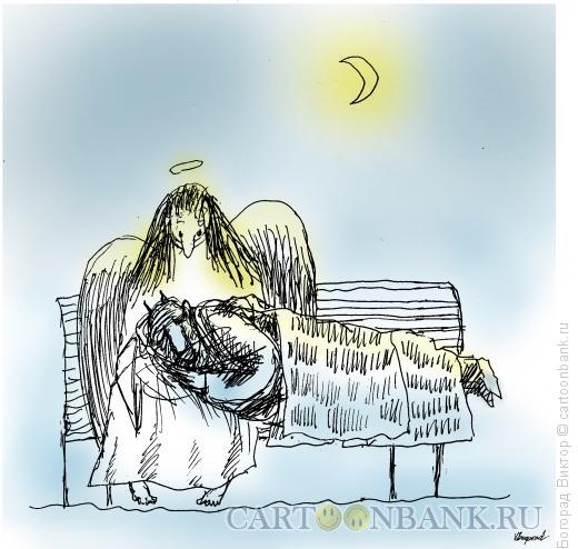 Карикатура: Милосердие, Богорад Виктор
