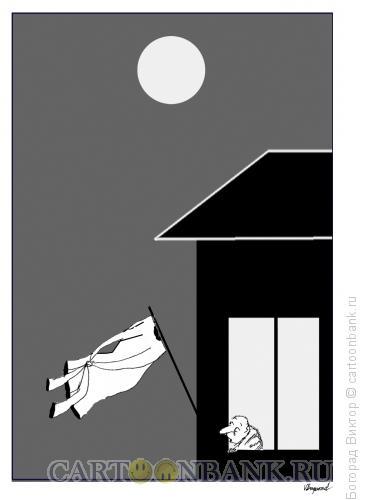 Карикатура: Капитуляция, Богорад Виктор