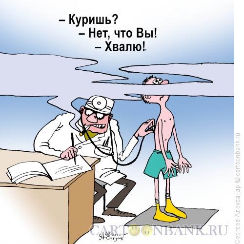 Карикатура: Приём у доктора школьников, Сергеев Александр
