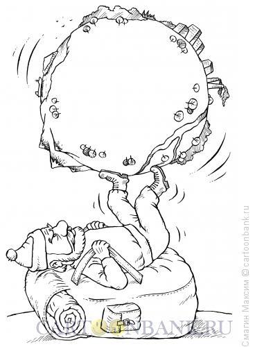 Карикатура: Путешествие на спине, Смагин Максим