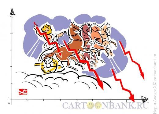 Карикатура: Зевс, Иорш Алексей