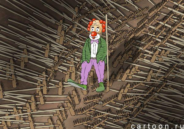 Карикатура: А нам всё равно!.., Александр Зудин
