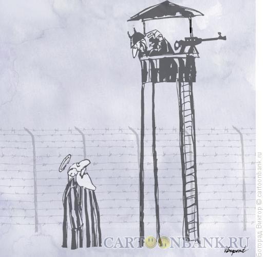 Карикатура: Концлагерь, Богорад Виктор