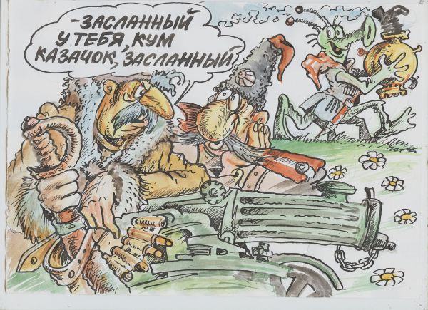 Карикатура: С  Дону выдачи нет!!, Бауржан Избасаров