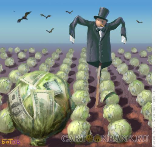 Карикатура: Банковское дело, Батов Антон