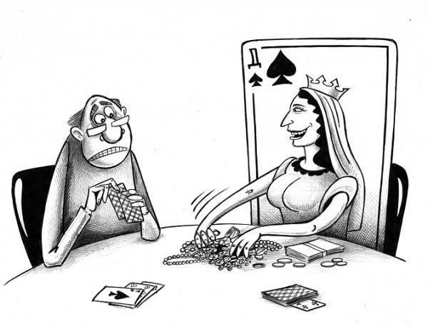 Карикатура: Дама пик, Сергей Корсун