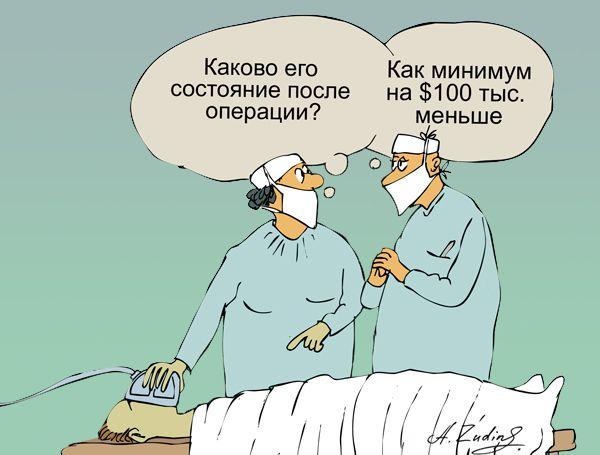 Юмористический рассказ про прививку манту фото 402-297