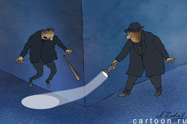 Карикатура: за углом, Александр Зудин