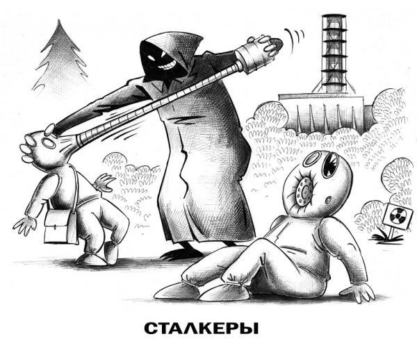 Карикатура: Чернобыль, Сергей Корсун