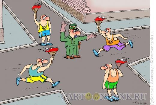 Карикатура: Олимпийский перекресток, Дубовский Александр
