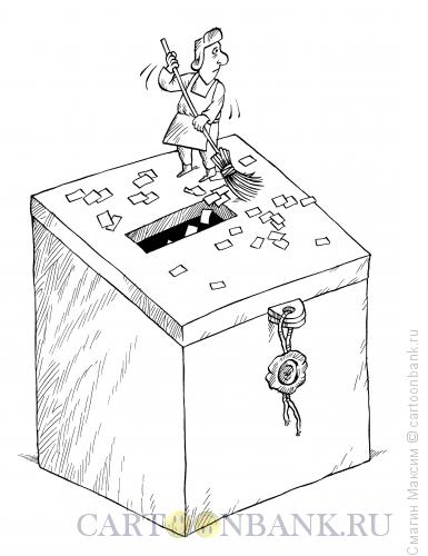 Карикатура: Урна для мусора, Смагин Максим