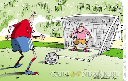 Карикатура: Футбольный мир, Подвицкий Виталий