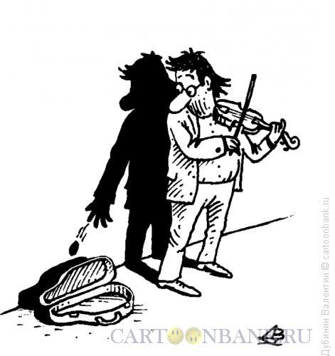 Карикатура: Тень скрипача, Дубинин Валентин