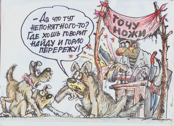 Карикатура: Точильщик, Избасаров Бауржан