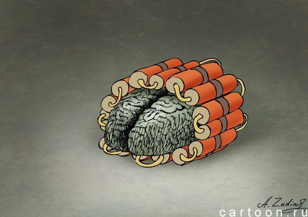 Карикатура: разрыв мозга, Александр Зудин
