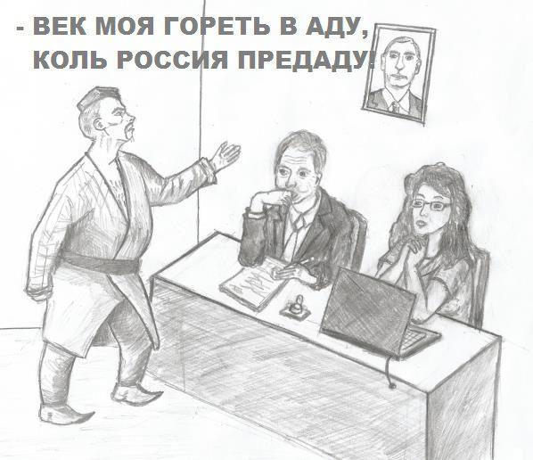 Карикатура: Клятва для получения гражданства, Шварценголд