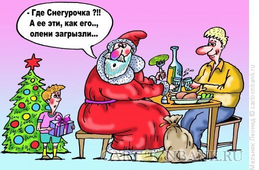 Карикатура: Достал!!!, Мельник Леонид