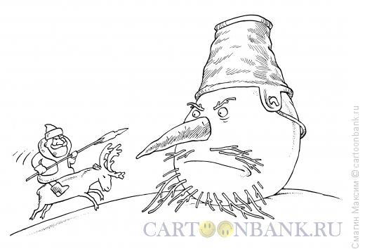 Карикатура: Руслан Мороз и снедная голова, Смагин Максим