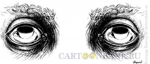 Карикатура: Утренние глаза, Богорад Виктор