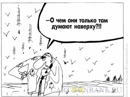 Карикатура: Птицы, Шилов Вячеслав