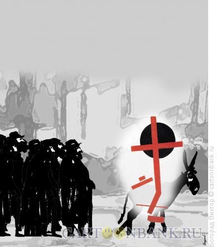 Карикатура: Явление супрематизма в Видебске 2, Богорад Виктор